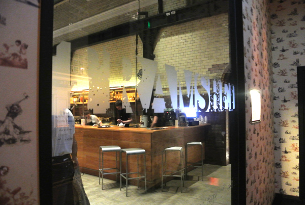 Tramshed - The Epic Guide to London